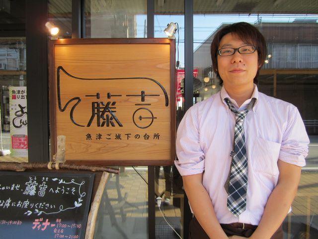 17大野 慎太郎さん