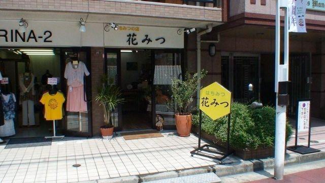 18松田健司さん02