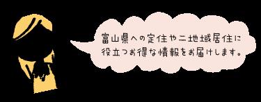 ijuouendan_merumaga