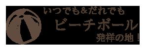 neta-asahi