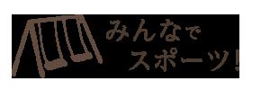 neta-namerikawa