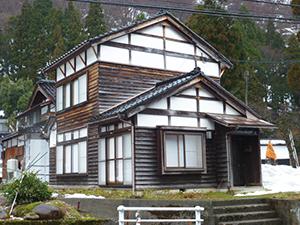 nishiakao