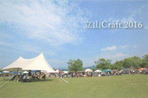 0523立山Craft