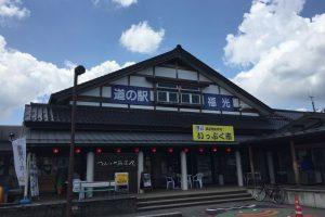 0726なんと一福茶屋