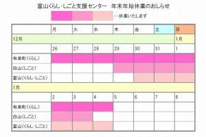1219%e5%b9%b4%e6%9c%ab%e5%b9%b4%e5%a7%8b%e6%a1%88%e5%86%85